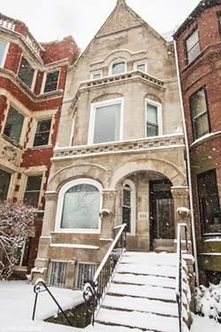 839 E Drexel Unit 2, Chicago, IL 60615