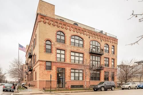 1050 W Hubbard Unit 1B, Chicago, IL 60642