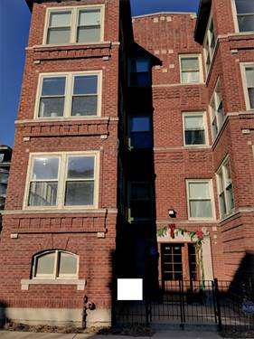 1250 W Rosedale Unit 1, Chicago, IL 60660 Edgewater
