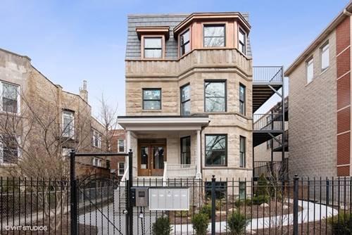 1254 W Winnemac Unit 2S, Chicago, IL 60640 Uptown