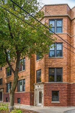 1944 W Newport Unit 1, Chicago, IL 60657 Roscoe Village