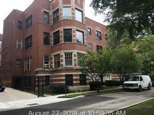 1357 E Madison Park Unit 1, Chicago, IL 60615