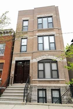 1416 W Superior Unit 2R, Chicago, IL 60642 Noble Square
