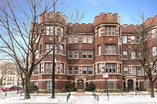 1262 W Pratt Unit 1, Chicago, IL 60626