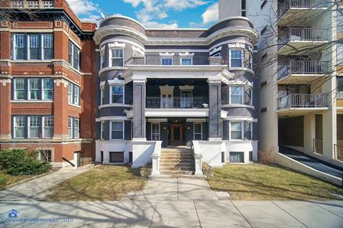 5463 S Hyde Park Unit 1N, Chicago, IL 60615