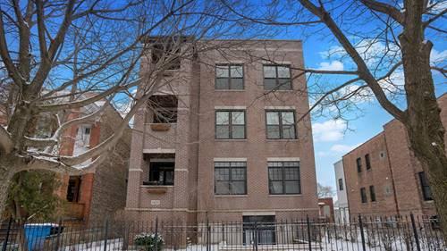 1423 W Argyle Unit 2S, Chicago, IL 60640 Uptown