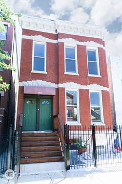 1317 N Campbell Unit 2, Chicago, IL 60622
