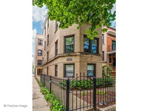 1250 W Cornelia Unit 1N, Chicago, IL 60657 Lakeview