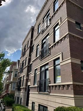 1330 W Diversey Unit 2E, Chicago, IL 60614 Lakeview