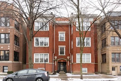 6319 N Glenwood Unit 3N, Chicago, IL 60660 Edgewater