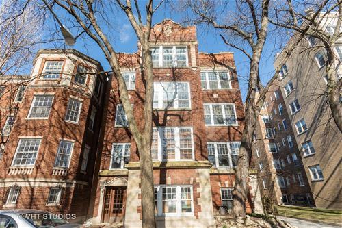 1226 E Madison Park Unit 1, Chicago, IL 60615