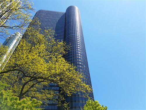 155 N Harbor Unit 1713, Chicago, IL 60601 New Eastside