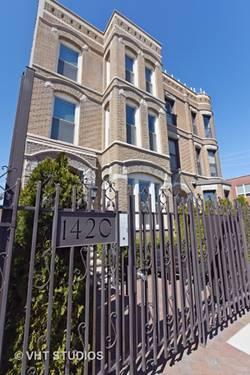 1420 W Fulton, Chicago, IL 60607