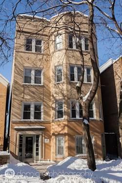 1524 N Artesian Unit G, Chicago, IL 60622