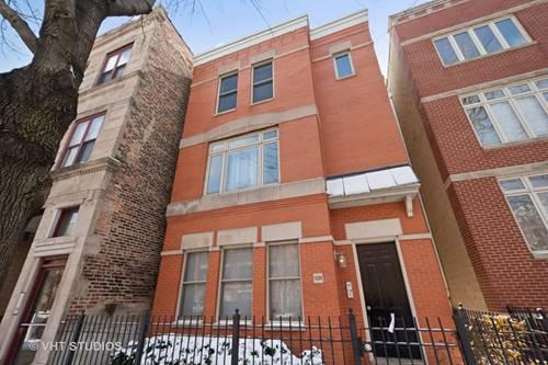 1329 W Fillmore Unit C, Chicago, IL 60607