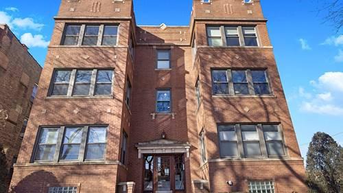 3938 N Monticello Unit 2N, Chicago, IL 60618