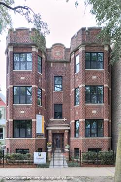 5117 N Winchester Unit 1N, Chicago, IL 60640 Ravenswood