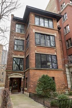 645 W Sheridan Unit 2, Chicago, IL 60613