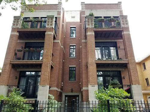 1401 W Sherwin Unit G, Chicago, IL 60626