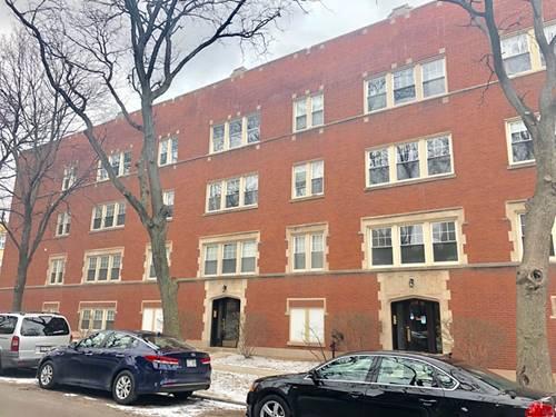 2056 W Jarvis Unit 2, Chicago, IL 60645 Rogers Park