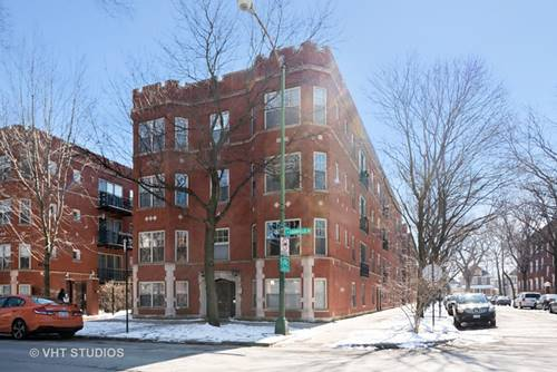 1265 W Granville Unit 1, Chicago, IL 60660