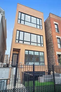 1324 W Ohio Unit 1, Chicago, IL 60642 Noble Square