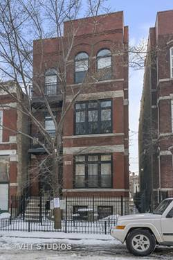 1735 W Erie Unit 1N, Chicago, IL 60622 Noble Square