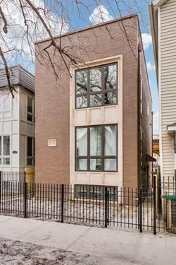 2135 N Bingham, Chicago, IL 60647 Logan Square