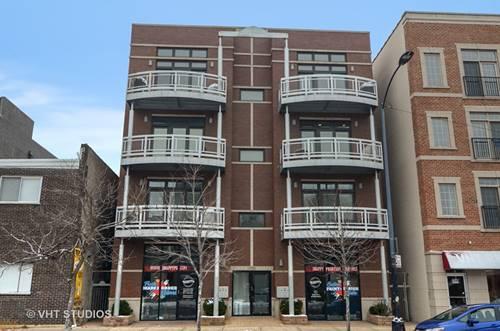 2250 W Foster Unit 3E, Chicago, IL 60625
