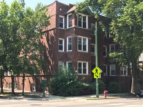 3008 W Schubert Unit 2, Chicago, IL 60647 Logan Square