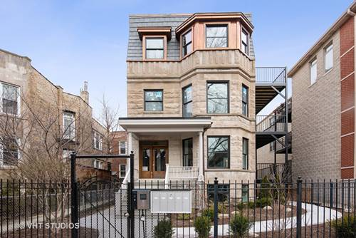 1254 W Winnemac Unit 3S, Chicago, IL 60640 Andersonville