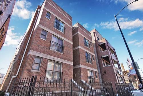 2461 W Foster Unit 3E, Chicago, IL 60625 Ravenswood