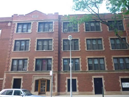 642 W Waveland Unit 1, Chicago, IL 60613 Lakeview