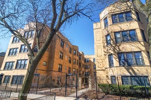 2842 N Francisco Unit G, Chicago, IL 60618