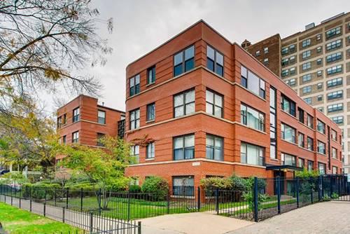 1353 W Fargo Unit 2E, Chicago, IL 60626 Rogers Park