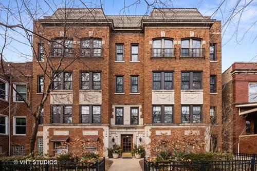 1726 W Rascher Unit 2E, Chicago, IL 60640 Andersonville