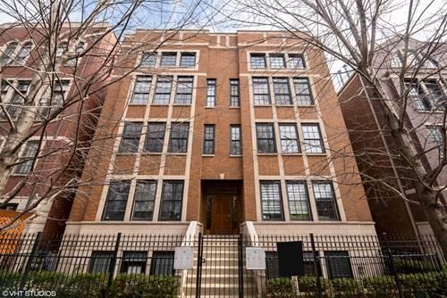 1227 N Paulina Unit 2N, Chicago, IL 60622
