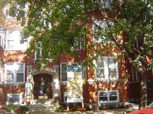 1532 W Rosemont Unit G, Chicago, IL 60660 Edgewater