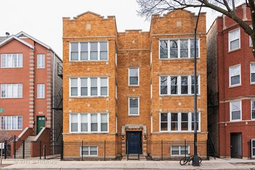 1738 W Foster Unit 3R, Chicago, IL 60640 Andersonville