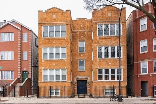 1738 W Foster Unit 3R, Chicago, IL 60640