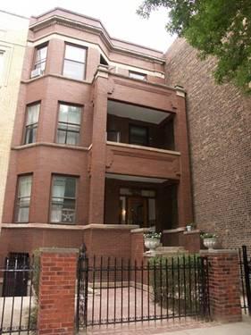 718 W Cornelia Unit G, Chicago, IL 60657 Lakeview