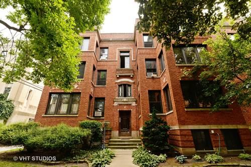 1339 W Albion Unit 3W, Chicago, IL 60626 Rogers Park