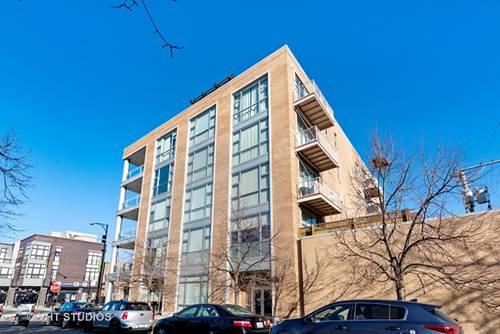 1550 W Cornelia Unit 306, Chicago, IL 60657 Lakeview
