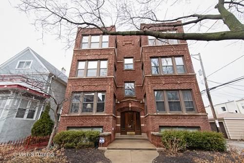 1614 W Rascher Unit 3E, Chicago, IL 60640 Andersonville