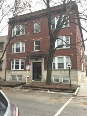 569 W Arlington Unit 3, Chicago, IL 60614 Lincoln Park