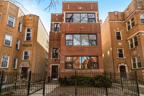 2035 W Farragut Unit 1, Chicago, IL 60625