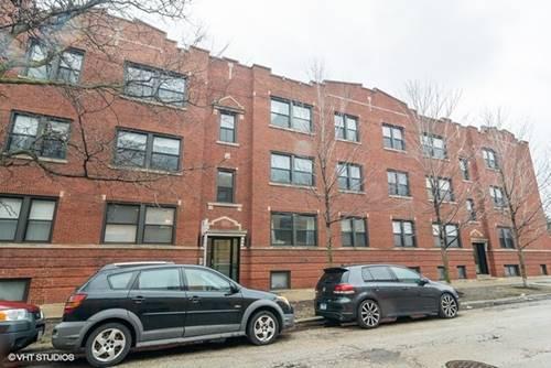 3331 W Schubert Unit 1DUP, Chicago, IL 60647 Logan Square