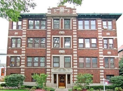 832 Hinman Unit 3N, Evanston, IL 60202