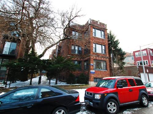 1473 W Carmen Unit G, Chicago, IL 60640 Andersonville