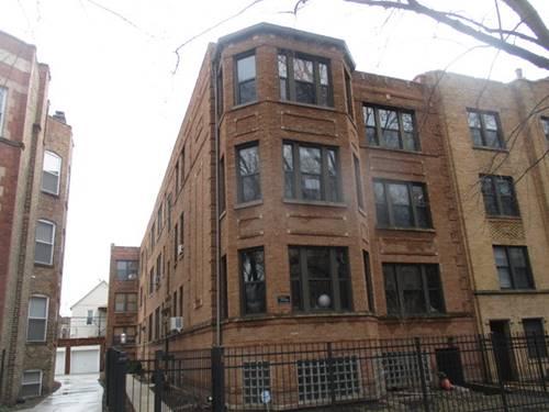 1236 W Carmen Unit 2S, Chicago, IL 60640 Uptown